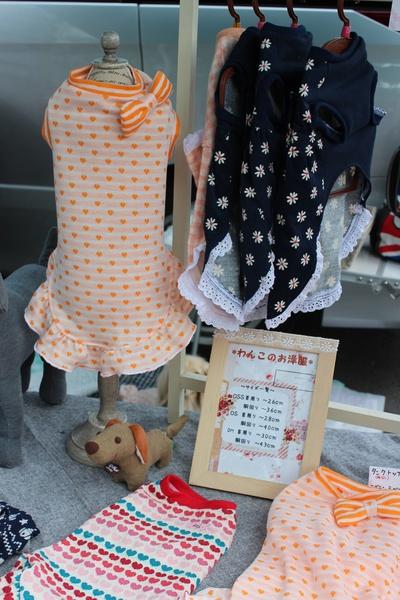11/15(土)・16(日)はminiナチュラルフェスタ!ぜひ、宝塚山手台へ