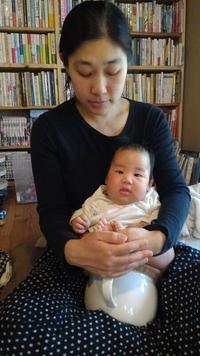 おむつなし育児 生後2ヶ月/2歳2ヶ月