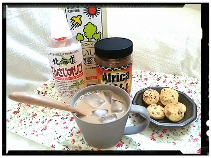 豆乳カフェオレ