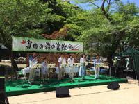ツハ・コ・ケストラ♪箕面の森の音楽会で演奏しました!
