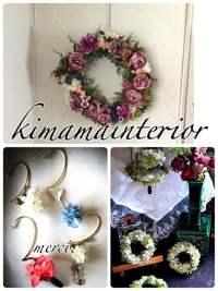No.H60 『kimamainterior(西洋ヴィンテージ雑貨、flower)』