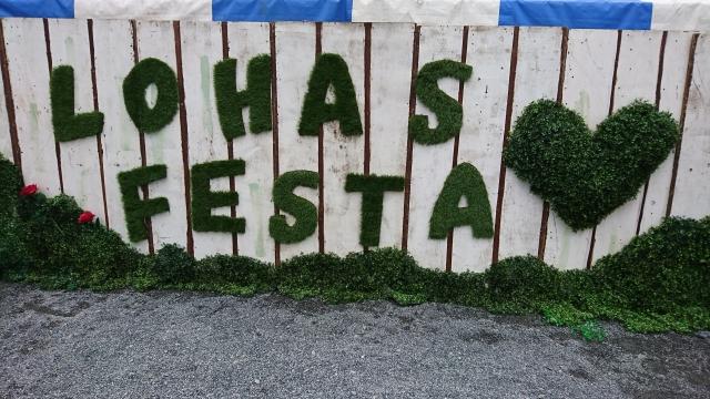 LOHAS FESTA1