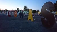 ロハスフェスタ広島 全日終了いたしました。
