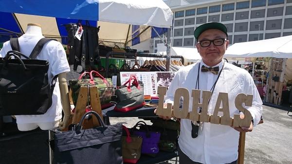 ロハスフェスタ広島3日目6