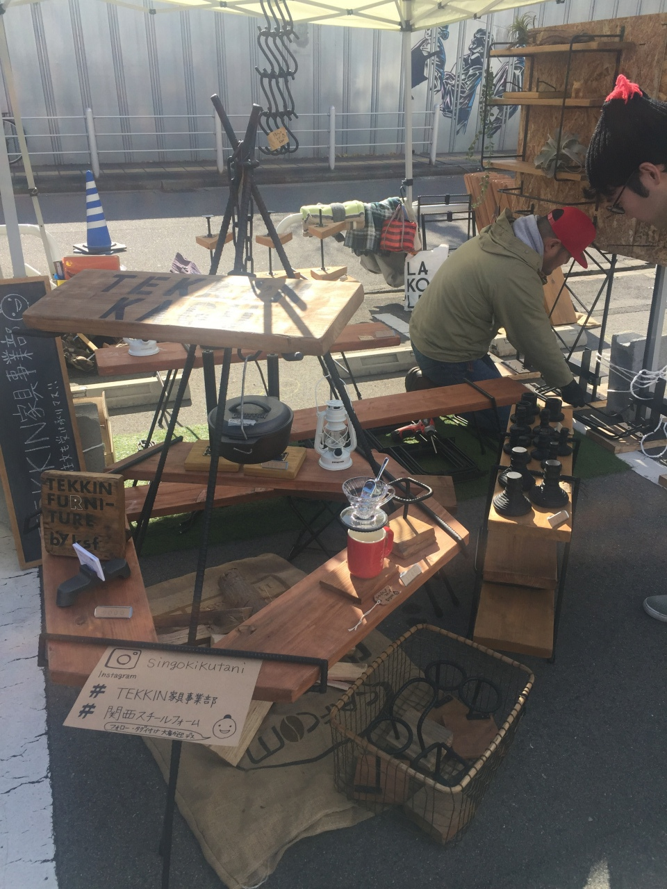 神戸市初!  神戸ワイナリー(農業公園)にて「ロハスピクニック」開催決定!