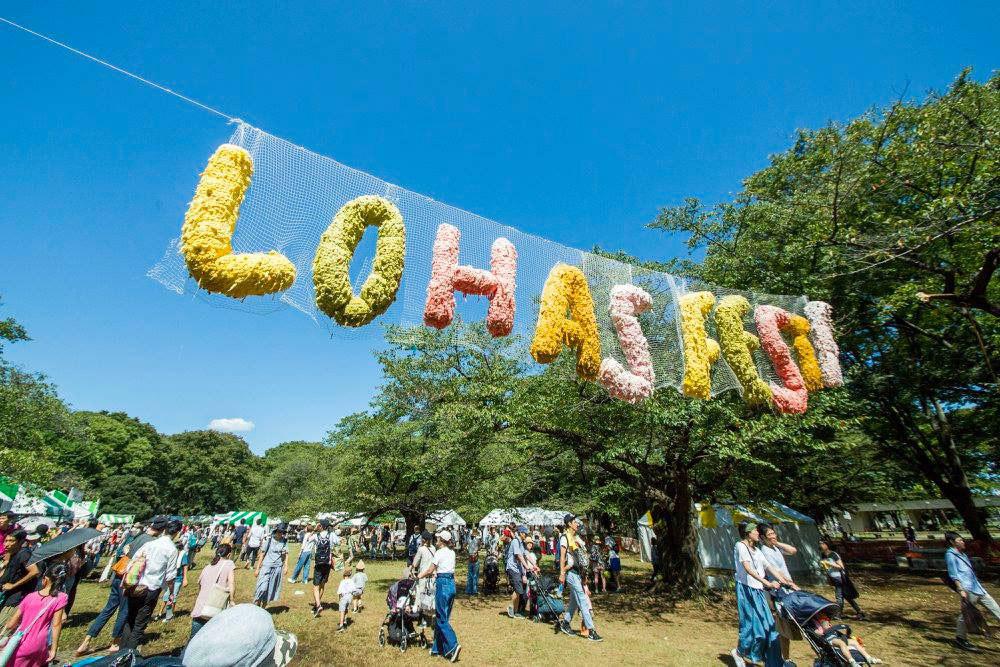 5/11(土)・12(日)開催 「ロハスピクニック@尼崎の森中央緑地」出展者募集!