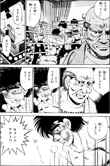 なんじゃこりゃ〜!?