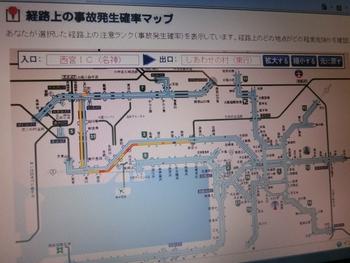 阪神高速でららぽーとにお越しの方へ☆