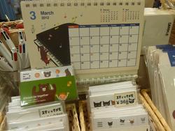 わくわく!!新しい手帳とカレンダー♪