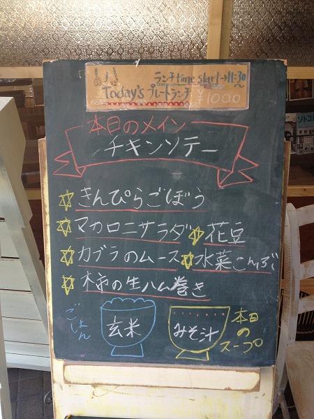 【11/14】本日のランチ