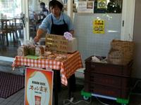 玄米パン試食販売は14時ごろまで。お急ぎください。