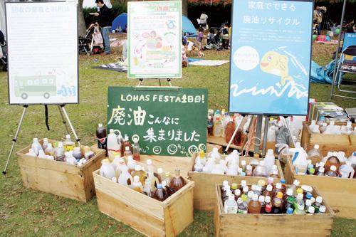 天ぷら油を回収