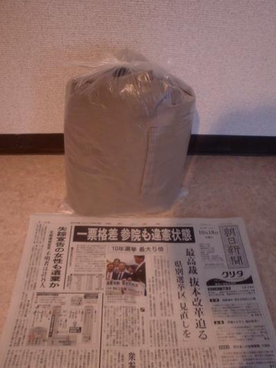雨の日に!新聞のビニール袋を再利用