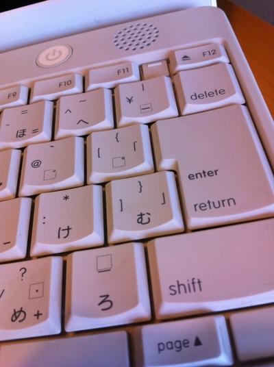 たったの5分でキーボードを綺麗に!!