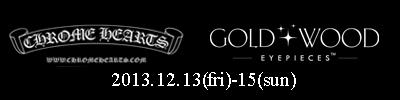 999.9  SP-10T入荷!