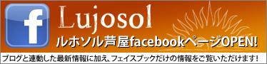 999.9×TOYOTA 86コラボモデル解剖!