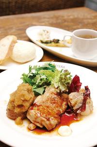 Cafe&Restaurant STERA 〈ステラ〉