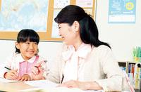 【在宅 学習教室の先生】スタッド学習教室