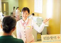 【医療事務】(株)ニチイ学館 豊中教室
