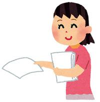 【冠婚葬祭案内業務】株式会社ベルコ神戸支社 東なだ支部代理店