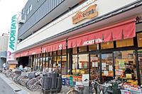 【スーパー店内スタッフ(未経験歓迎)】モリタ屋 富田店