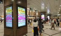 梅田エリアで「カレーEXPO」「スイーツEXPO」のサイネージ広告が掲出されています!