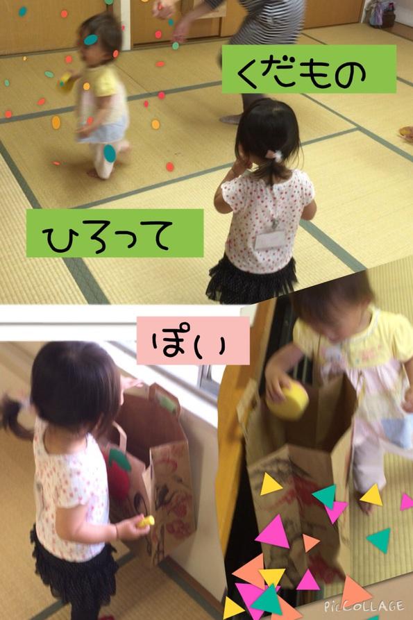 おぶー1、2歳児の会