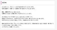 自己PR♪書けるかな?日本人は奥ゆかしい。。。