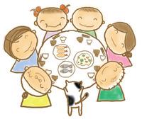 子どもに一人でご飯を食べさせない・一人っきりにさせない活動