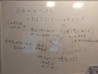 9/2(土) 庄屋屋敷で哲学カフェと、夜の百物語