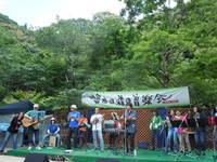 -終了しました- 祝!10周年 5月26日 第22回箕面の森の音楽会