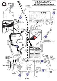 紅葉シーズン:ご来園には公共交通機関の利用がおすすめ/ドライブウェイ11月交通規制あり/自転車で来園予定の方へ