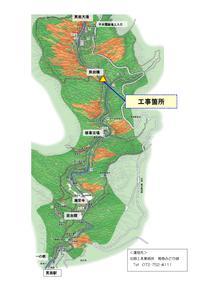 5月26日-6月3日 戻岩付近にて法面(のりめん)補強工事が行われます