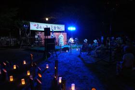 -終了しました-  音楽を楽しみながら夕涼み♪8月20日 箕面の森の音楽会
