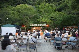 -終了しました-  夏の暮れゆく森で音楽を 8月25日 第23回箕面の森の音楽会