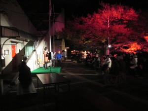 11月22日・23日 箕面公園まちやまオータムフェスタ