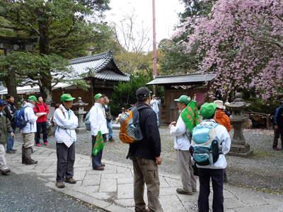 箕面観光ボランティアガイドの『オープンハイキング』2016年2月