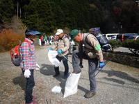 箕面の山パトロール隊 クリーンハイキング1月