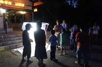 -終了しました- 8月9日(土)夏の夜、灯りに集まる虫観察会