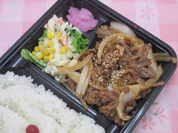 豚しょうが焼き弁当 550円