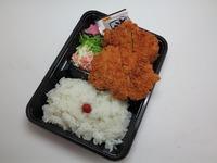 11月 豚ヘレカツ弁当 650円