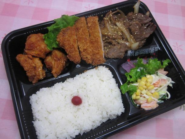スタミナ弁当 900円