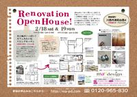 いよいよ明日から・・・「リノベ・オープンハウス!」です☆