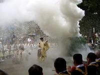 【トピックス】 4月15日瀧安寺採灯大護摩供が行われます