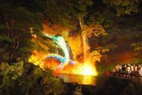 【トピックス】9月1日(日)箕面大滝音と光の映像ショー開催