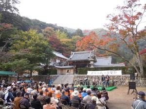 【イベント】 11月3日(日) 第13回箕面の森の音楽会