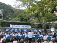 森の音楽祭