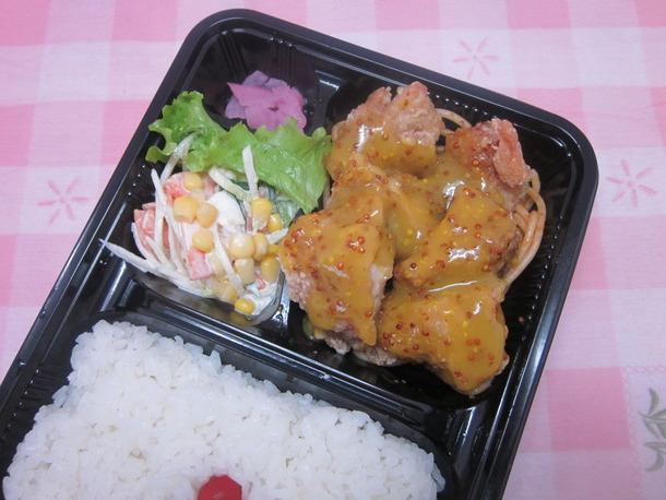 チキン竜田ハニーマスタード弁当530円