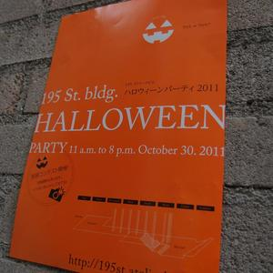 10月30日(日) ハロウィーン パーティ
