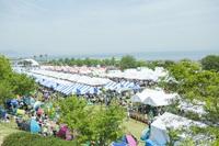 10/7(土)~9(月・祝) 国営明石海峡公園 芝生広場にて「ロハスフェスタ淡路島  2017」を開催します!